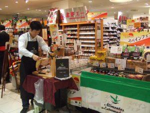 Alimentos Extremadura promocion Japon