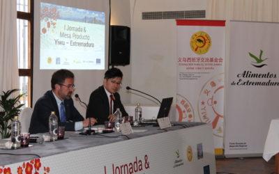 Empresas chinas de Yiwu estrechan relaciones comerciales con Extremadura